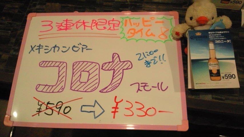 DSC_0030.JPG